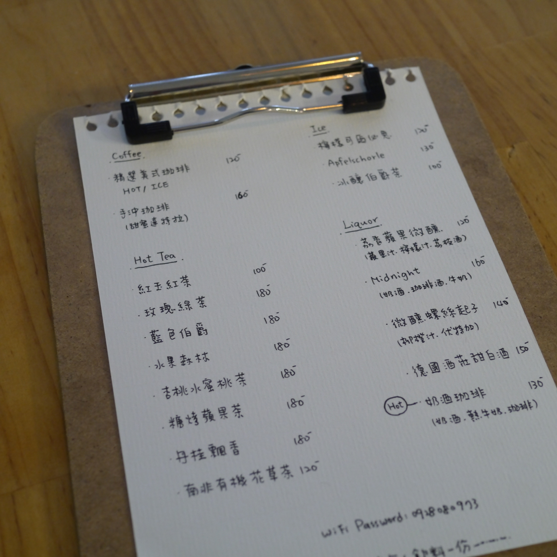 P1120663