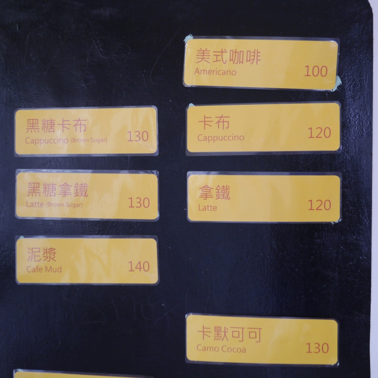 P1150987