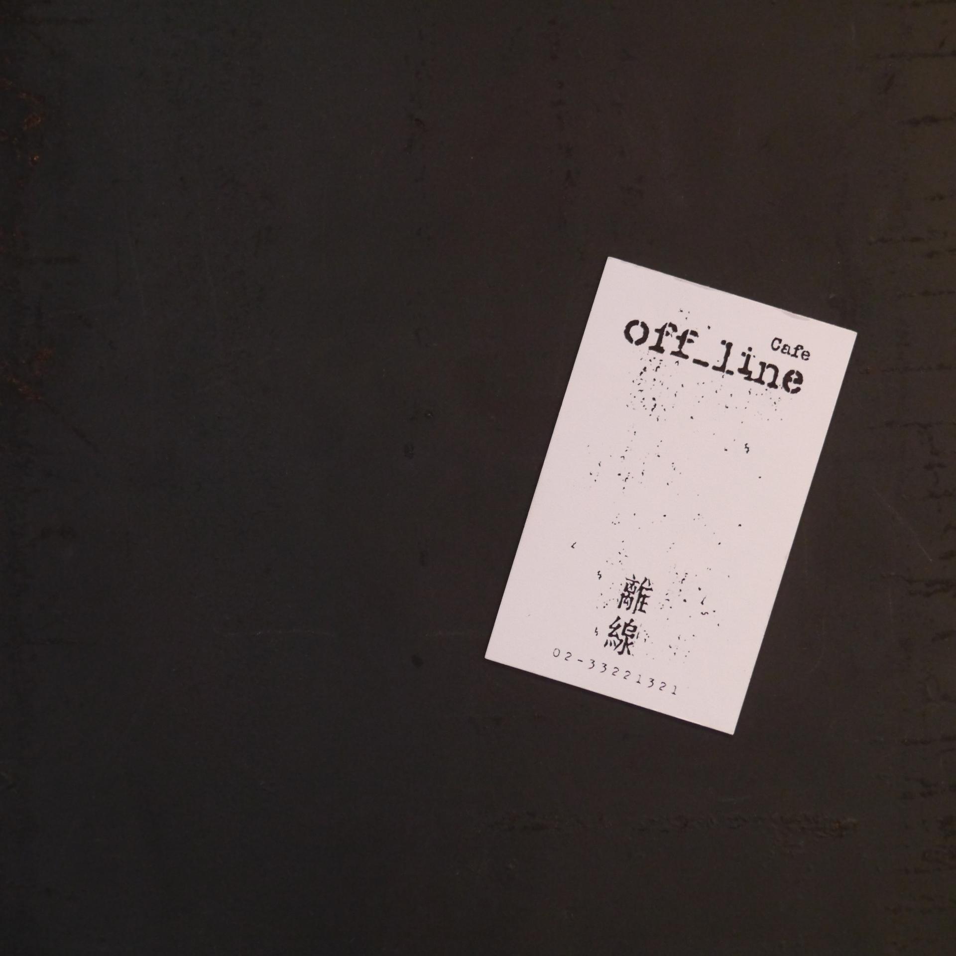 P1160891