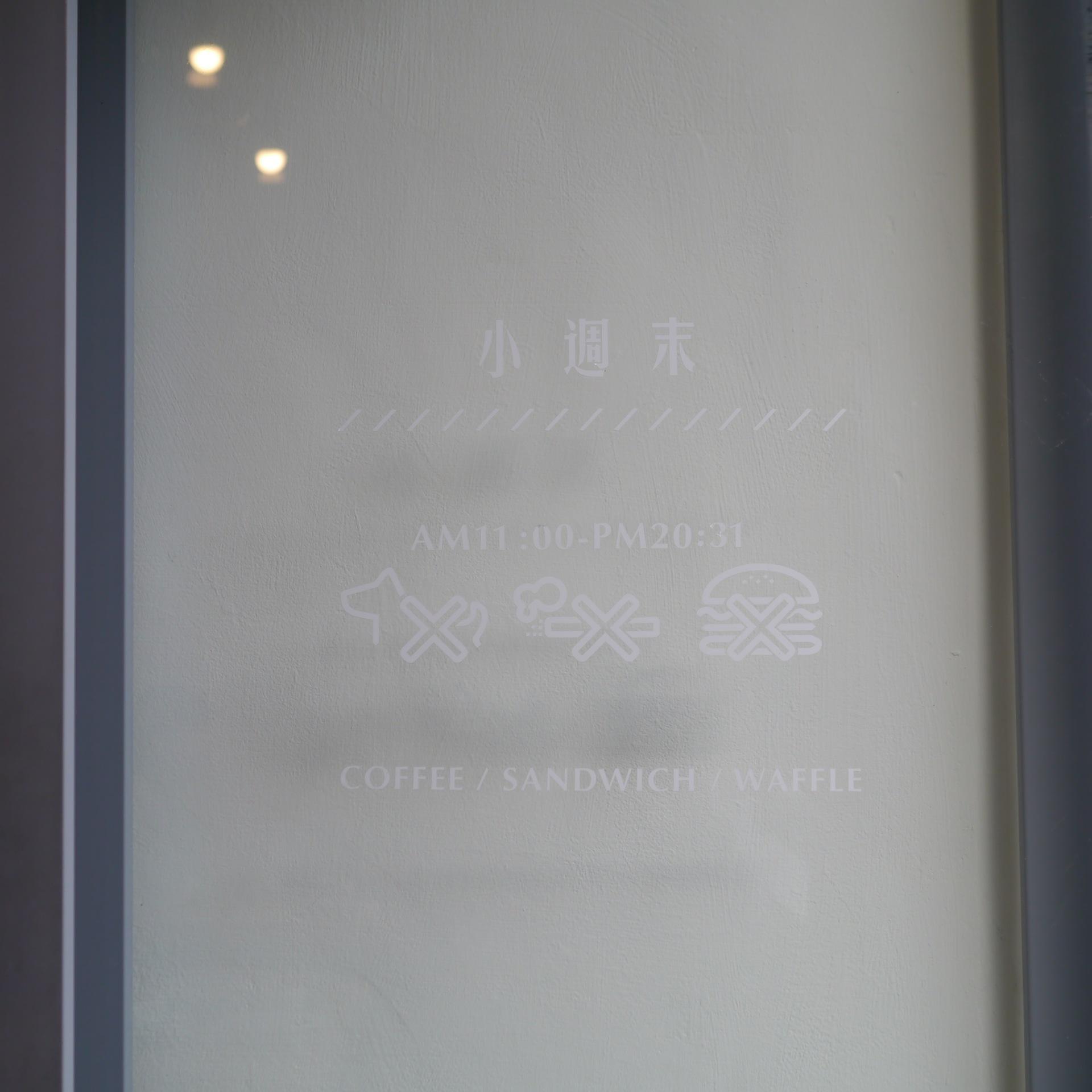 P1280795