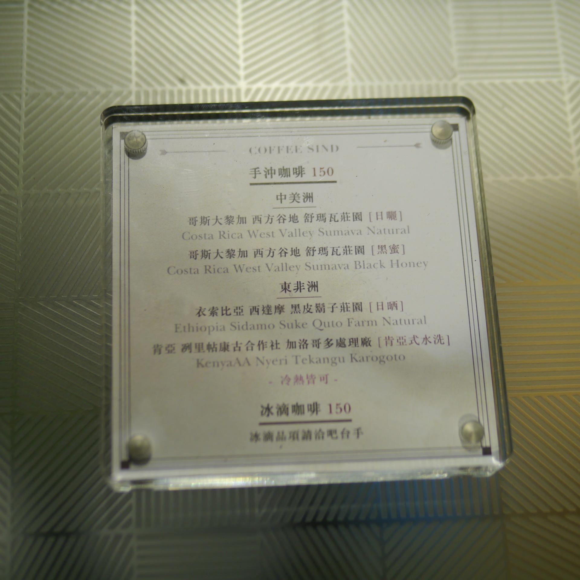P1300231